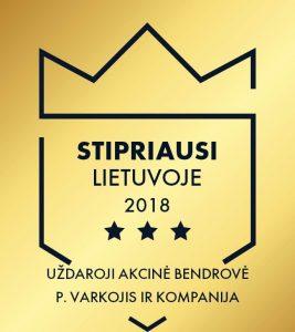 , Гранулы из Литвы